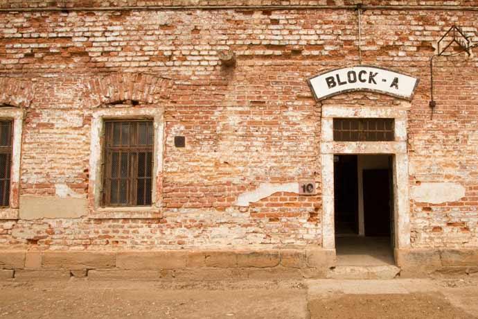 Cela do campo de concentração de Terezín